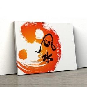 1 tablou canvas Simbol Ying Yang