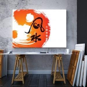 2 tablou canvas Simbol Ying Yang