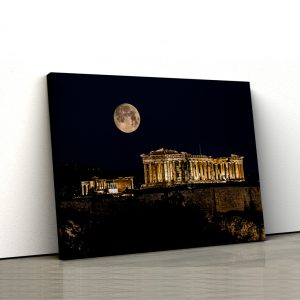 CVS709 Acropolis 1